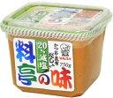 マルコメ料亭の減塩噌(750g)