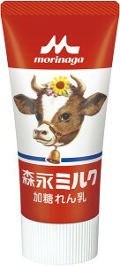 森永れん乳チューブ(120g)