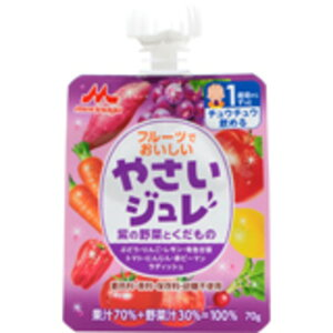 フルーツでおいしいやさいジュレ紫の野菜とくだもの(70g)