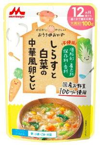 おうちのおかずしらすと白菜の中華風卵とじ(100g)