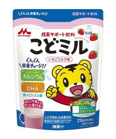 成長サポート飲料こどミルいちご味(216g)