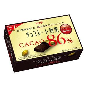 チョコレート効果 カカオ86%