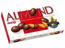 アーモンドチョコレート(88g)