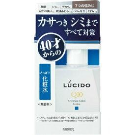 ルシード薬用トータルケア化粧水(医薬部外品)(110ml)