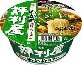 評判屋重ねだしわかめ醤油ラーメン(65g)