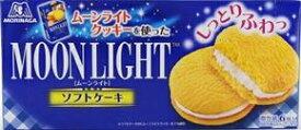 ムーンライトソフトケーキ(6個入)