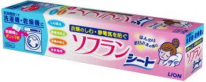 【15個セット】【送料無料】乾燥機用ソフラン(25枚入)