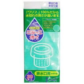 ごみっこポイ排水口水切り袋(20枚入)