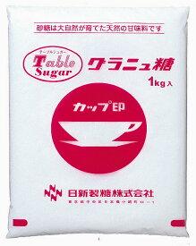 〇カップ印グラニュー糖(1kg)