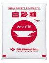 カップ印上白糖(1kg)