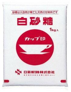 カップ印 白砂糖 1kg