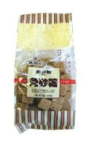 黒砂糖入り角砂糖(300g)