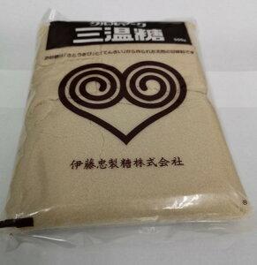 三温糖(500g)