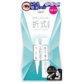 オリシキアイリッドスキンフィルム(4ml)