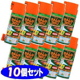 【10本セット】【送料無料】カメムシコロリ(300ml)