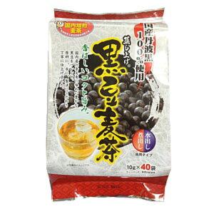 中川食品国産丹波黒豆使用黒豆麦茶(40袋)