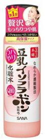 なめらか本舗ハリつや化粧水N(200ml)