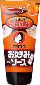 オタフクお好みソース(500g)