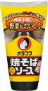 オタフク焼そばソース(500g)
