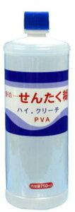 液体洗濯のりハイクリーチ(750ml)
