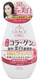 グレイスワン薬用美白濃潤液(230ml)