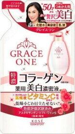 グレイスワン薬用美白濃潤液替(200ml)