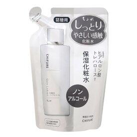 ちふれ化粧水Nノンアルコールタイプ(詰替150ml)