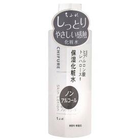 ちふれ化粧水Nノンアルコールタイプ(180ml)