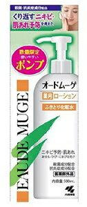 【2個セット】【送料無料】オードムーゲ薬用ローション(500ml)
