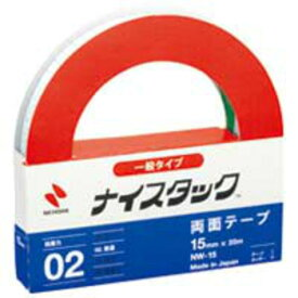 再生紙両面テープナイスタック(15mm×20m)