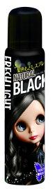 フレッシュライト髪色もどしスプレーNブラック(85g)
