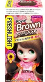 フレッシュライトミルキーヘアカラーロイヤルブラウン(40g+80ml+15g)