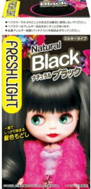フレッシュライトミルキー髪色もどしナチュラルブラック(40g+80ml+15g)