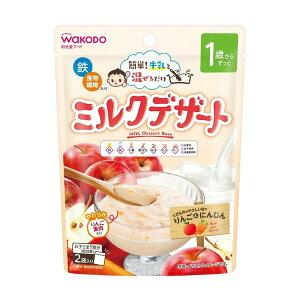 ミルクデザートリンゴとにんじん(60g)