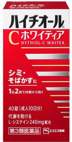【第3類医薬品】ハイチオールCホワイティア(40錠)