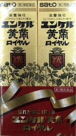 【第2類医薬品】ユンケル黄帝ロイヤル(50ml×2本)