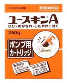 【旧パッケージ】ユースキンAポンプカートリッジ(付替260g)