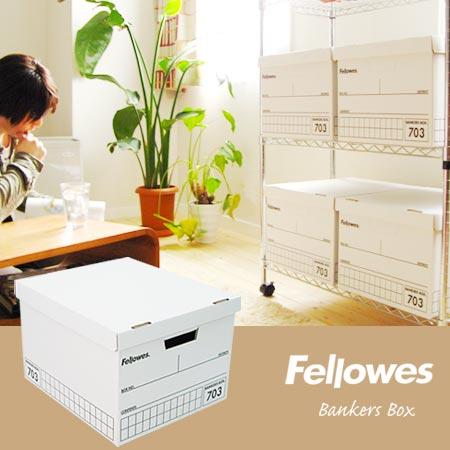 バンカーズボックス(フェローズ Fellowes Bankers Box 箱収納ボックス クラフトボックス カラーボックス 収納ケース 収納BOX 衣類収納)