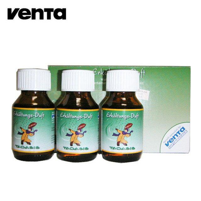 ベンタ アロマエッセンス (venta venta 加湿器 ベンタ 気化式加湿器 気化式)