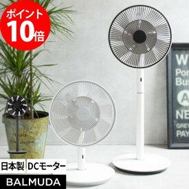 扇風機 グリーンファン バルミューダ EGF-1600 【収納袋など特典付き】 BALMUDA サーキュレーター おしゃれ そよ風の扇風機 dcモーター 静音 日本製 The GreenFan グレー ブラック ポイント10倍 送料無料