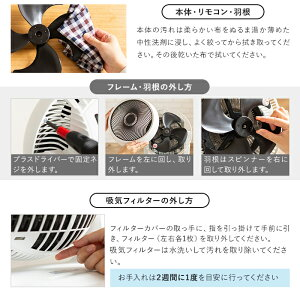 サーキュレーター衣類乾燥機能ヒート&クールHC-T1805首振りおしゃれ扇風機暖房セラミックファンヒーター