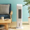 選べる特典付き 冷風機 冷風扇 温冷風機 加湿機能付き 扇風機 おしゃれ 首振り 水タンク 氷 保冷タンク エアコン クーラー ヒーター タイマー機能 ヒート&クール Fee HC-T1804WH タワーファン 送料無料