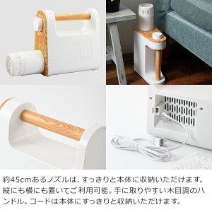 布団乾燥機BRUNOマルチふとんドライヤーBOE047アイボリーふとんおしゃれ毛布靴衣服乾燥機靴乾燥くつ乾燥足元ヒーターブルーノ