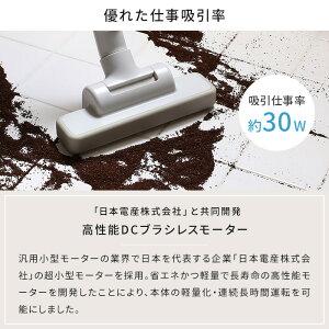 プラスマイナスゼロ±0コードレススティッククリーナーXJC-Y010【ポイント10倍】(コードレス掃除機クリーナーコードレスクリーナー掃除機人気おしゃれハンディークリーナー軽量±0ハンディギフト掃除機コードレス)