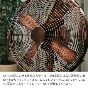 扇風機リモコン付きメタルリビングファン12インチ(レトロ送風機空気循環エコ節電デザイン家電スチールおしゃれ首振り首ふりアロマ扇風機シンプルタイマーリモコンメタルアンティークスリム人気売れ筋熱中症対策)【送料無料ポイント10倍】