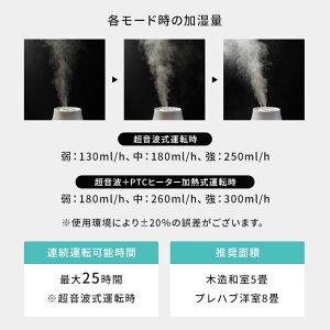 加湿器ダブル抗菌上部給水ハイブリッド式加湿器LuLuPurehybridPR-HF050卓上上から給水全4色コンパクトSIAA抗菌銀イオンアロマオフタイマーおしゃれ超音波オフィスアロマ加湿器加湿機