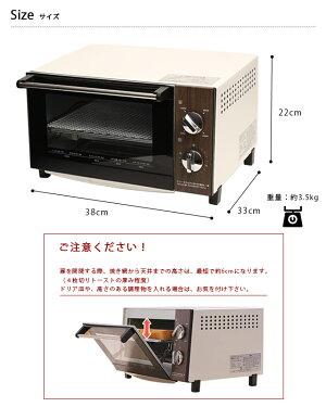 木目調ビッグオーブントースター