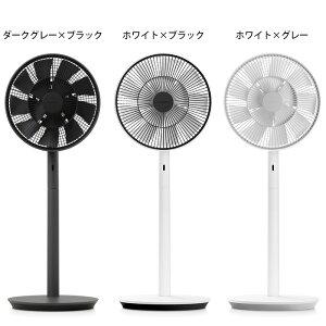 バルミューダザ・グリーンファン(扇風機リビング扇風機リビングファンおしゃれDCモーターサーキュレーターEGF-1600人気BALMUDA2017年モデルGreenFanGreenファン日本製新生活)