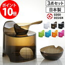 デュロー バスチェア 3点セット 日本製 【ポイント10倍】 (お風呂 椅子 dureau バスチェアセット バススツール 湯おけ…