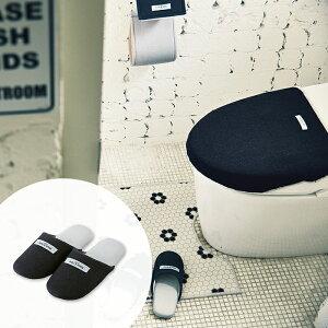 スリッパ ルームシューズ Minette&Colette Cafe おしゃれ かわいい 洗える トイレ用品 トイレグッズ 北欧 シンプル ナチュラル カフェ トイレタリー トイレ用品